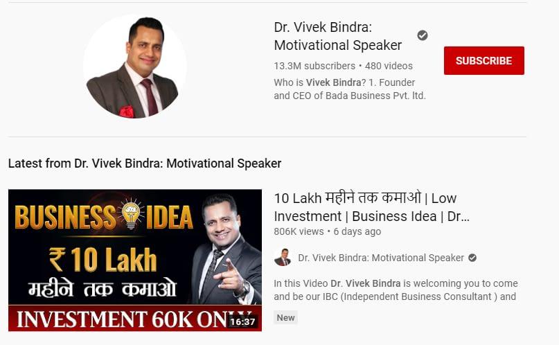 Dr. Vivek Bindra youtbe channel